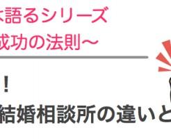 machikon-hikaku